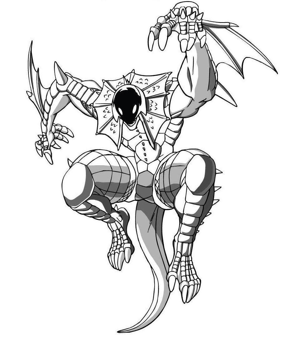 Aquaman Bakugan Coloring Pages 30828,