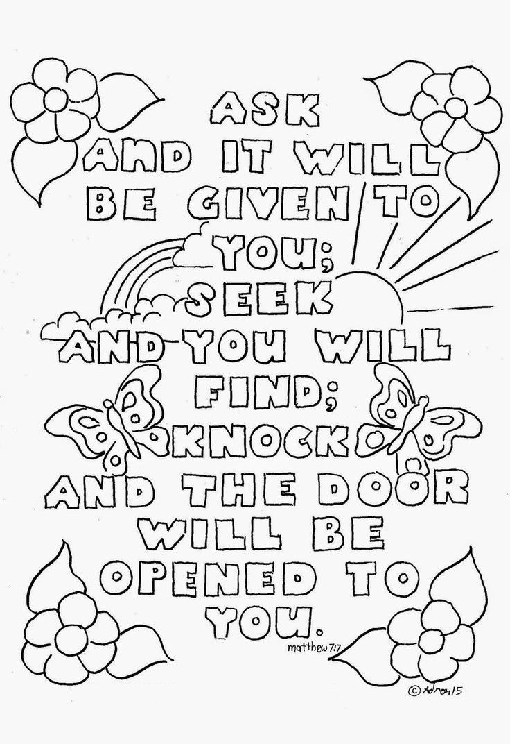 For Kids Printable Bible Coloring Pages Kids 76 For Picture With