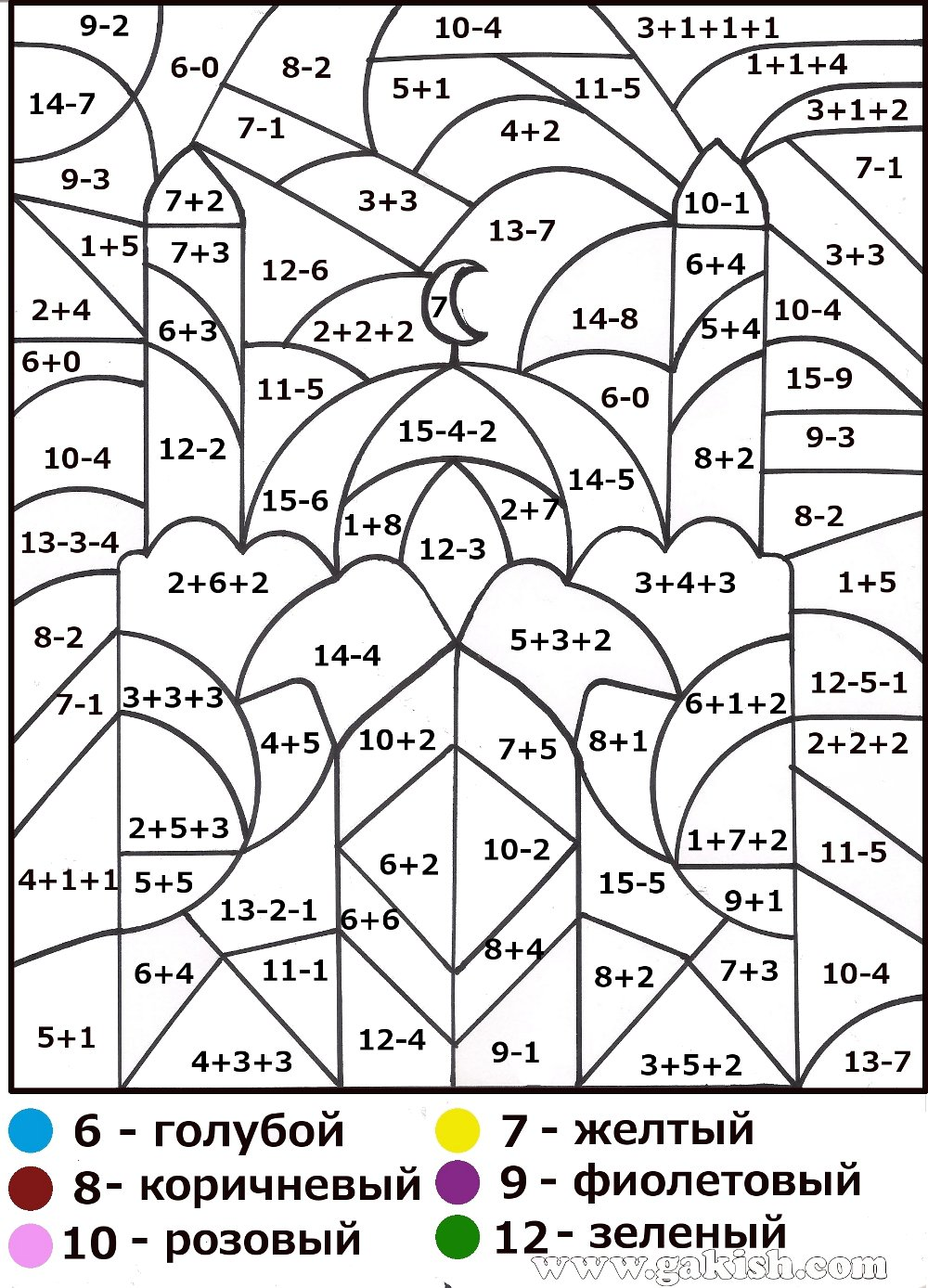 Math For Kids Coloring Pages Mosque Islamic Muslims Multiplication