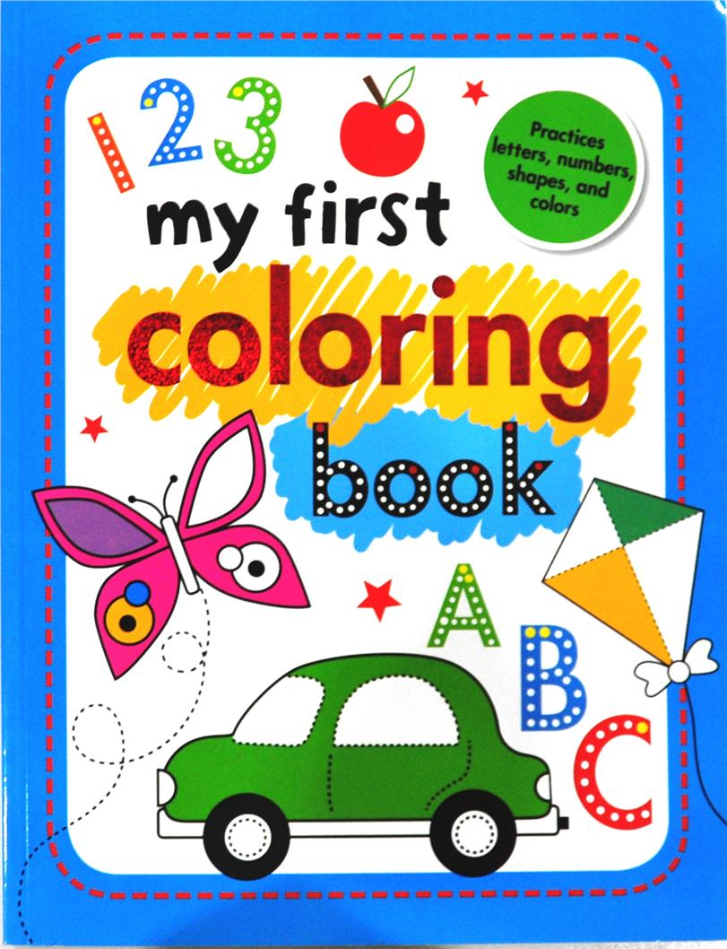 My First Coloring Book   Abc 123 Ch (end 7 26 2018 10 58 Pm)