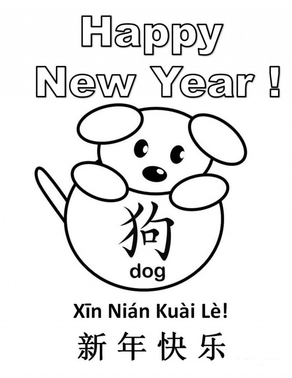 Exciting Free Chinese New Year Coloring Pages Kindergarten