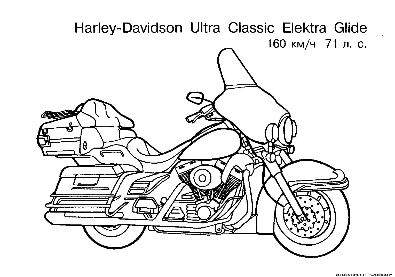 Harley Davidson Logo Coloring Pages Free