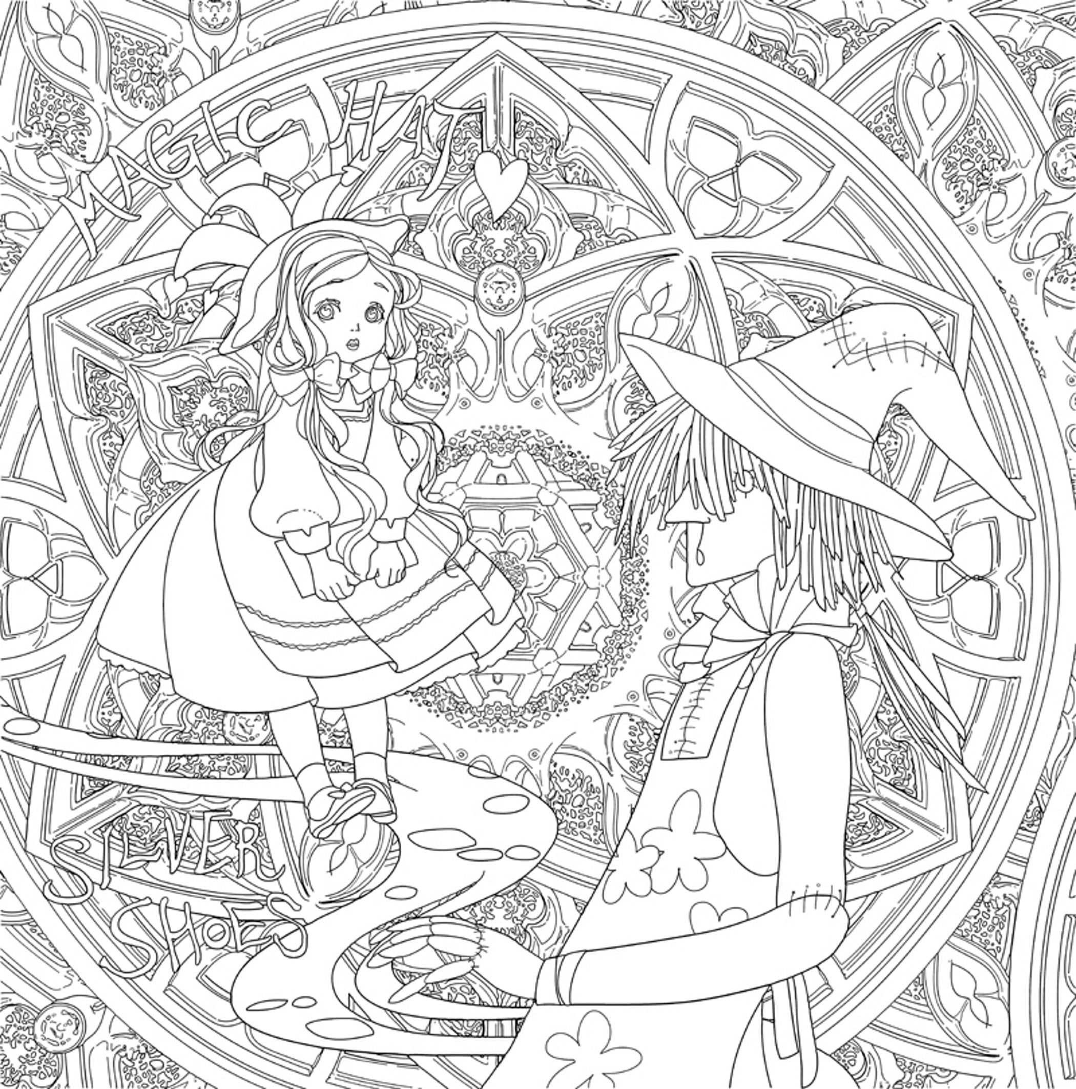 Modest Wizard Of Oz Coloring Book Perfect Ideas  2585