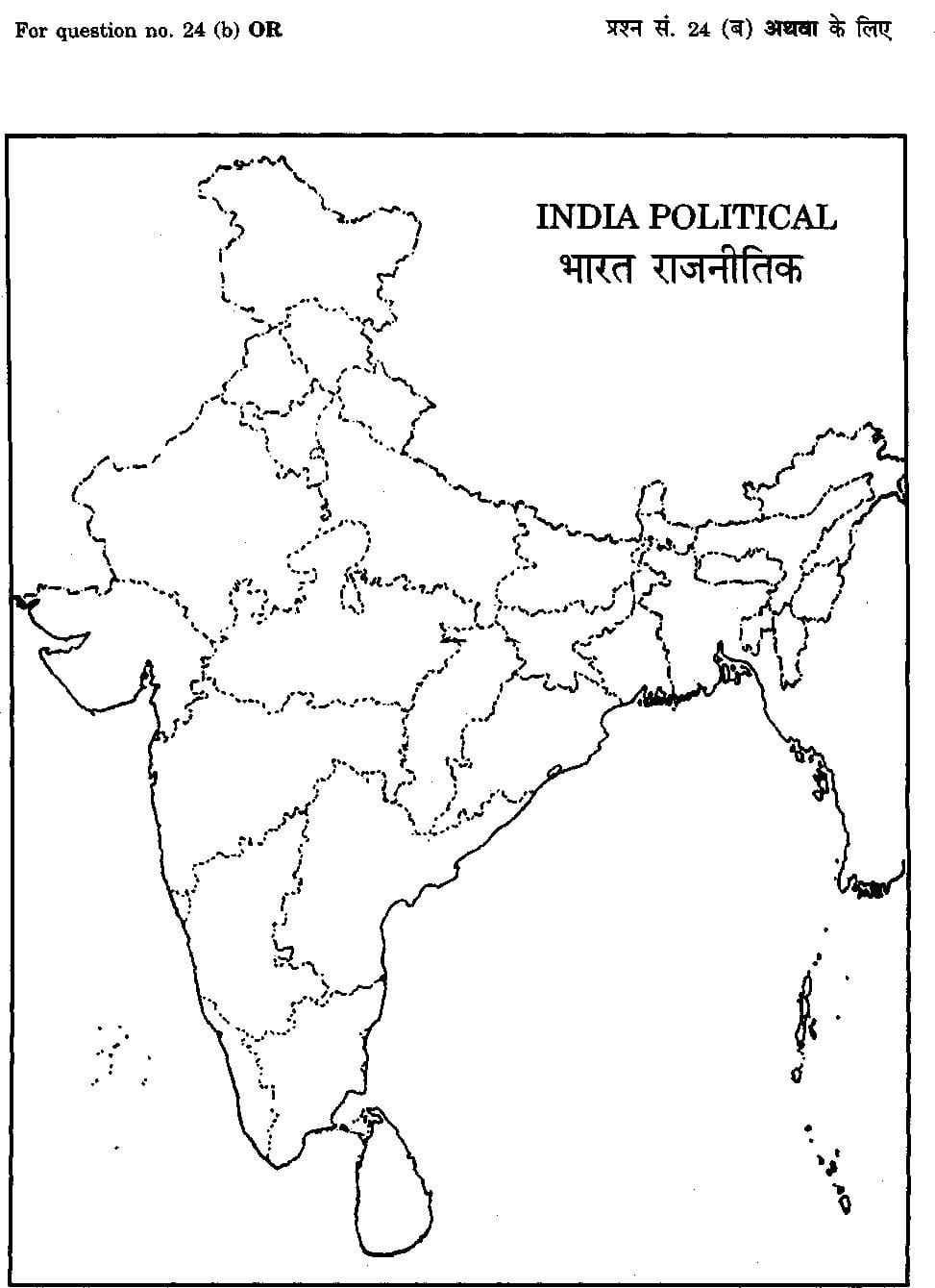 Blank Map Of India Pdf Best Photos Of India Map Outline Printable