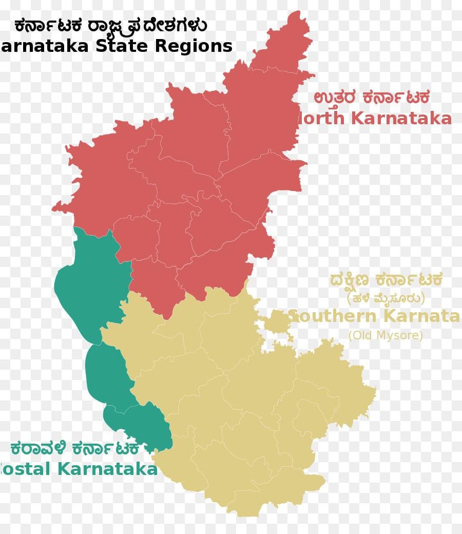 Outline Of Karnataka Blank Map Vector Map