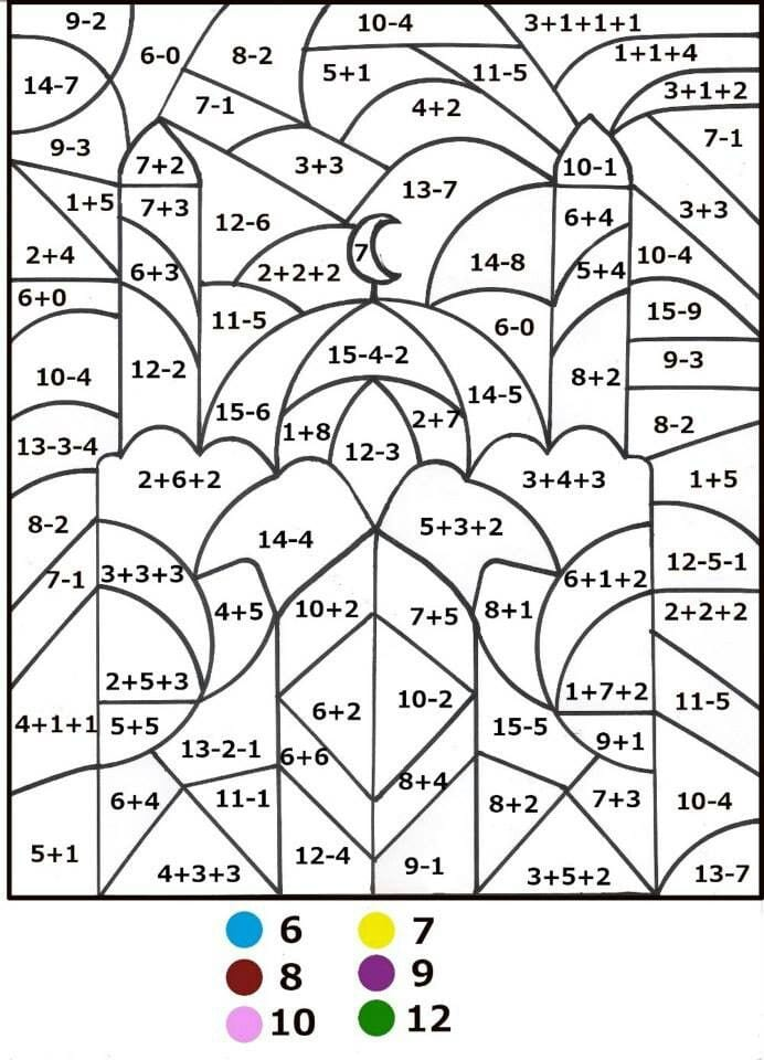 Niedlich Math Coloring Worksheets Exercises For Kids Photo Pages