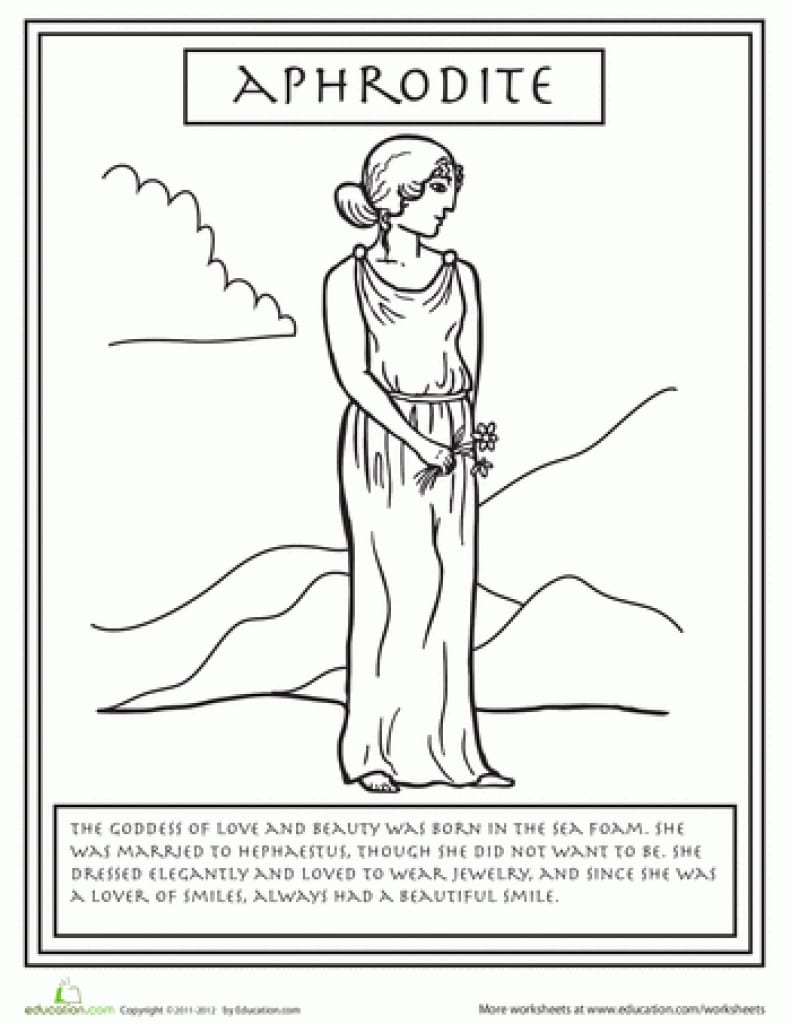 Greek Mythology Coloring Pages Hades