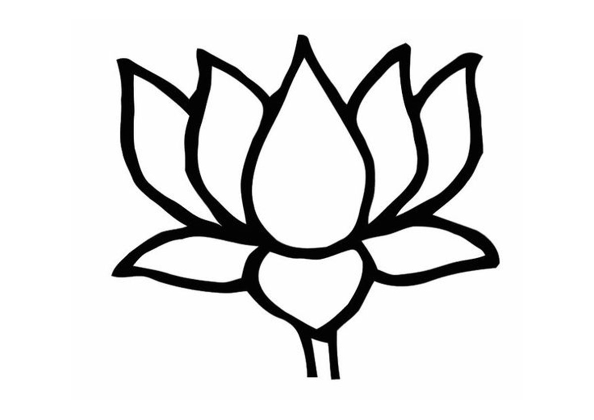 Lotus Flower Drawing Easy Draw A Lotus Flower For Kids Easy