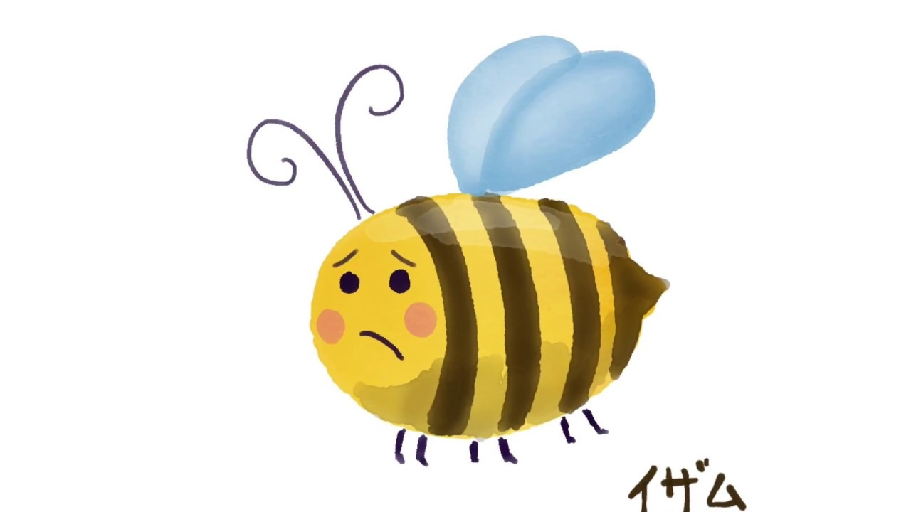 How To Paint  Honey Bee In Water Color Digital Painting  Tayasui