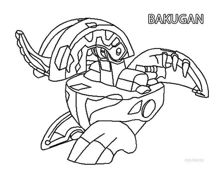 Bakugan Coloring Book Pages Luxury 13 Bakugan Coloring Pages