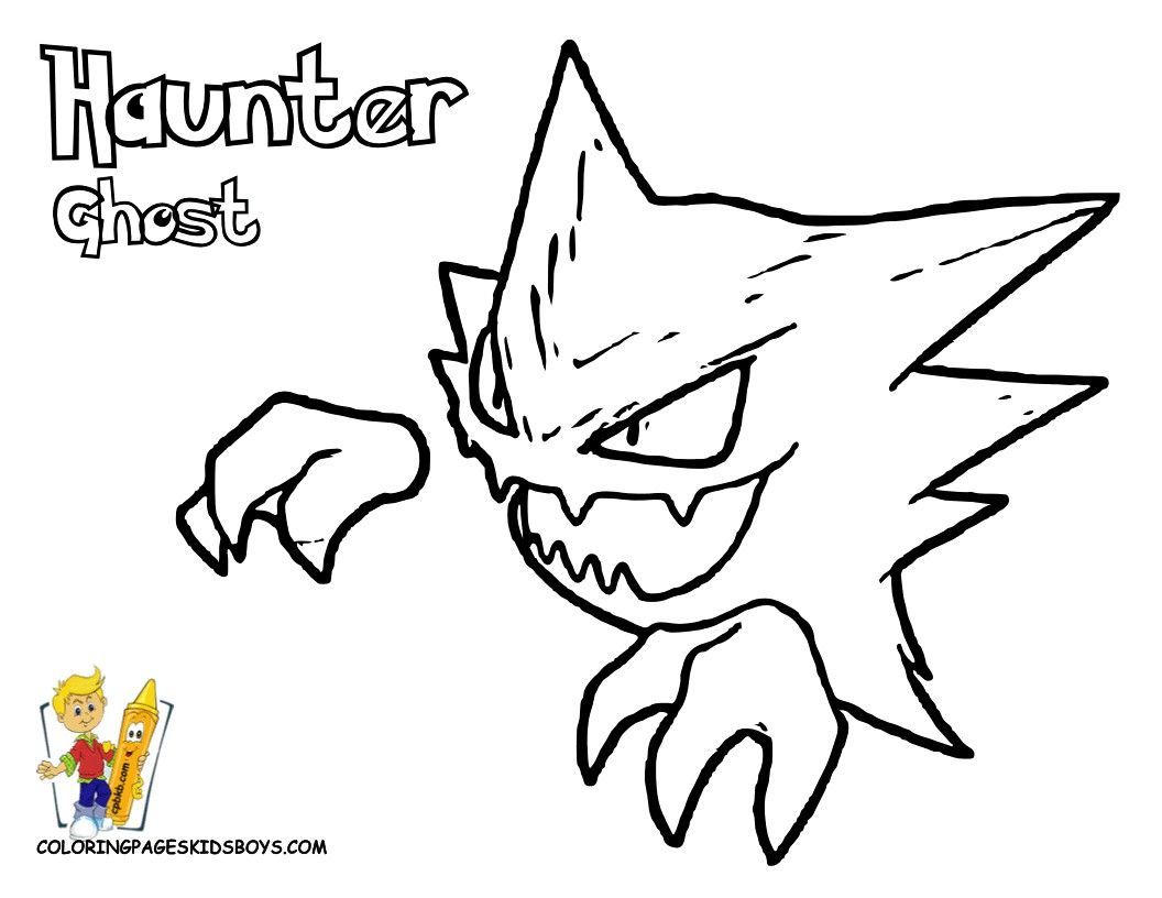 Pokemon Gastly Coloring Pages – Through The Thousands Of Pictures