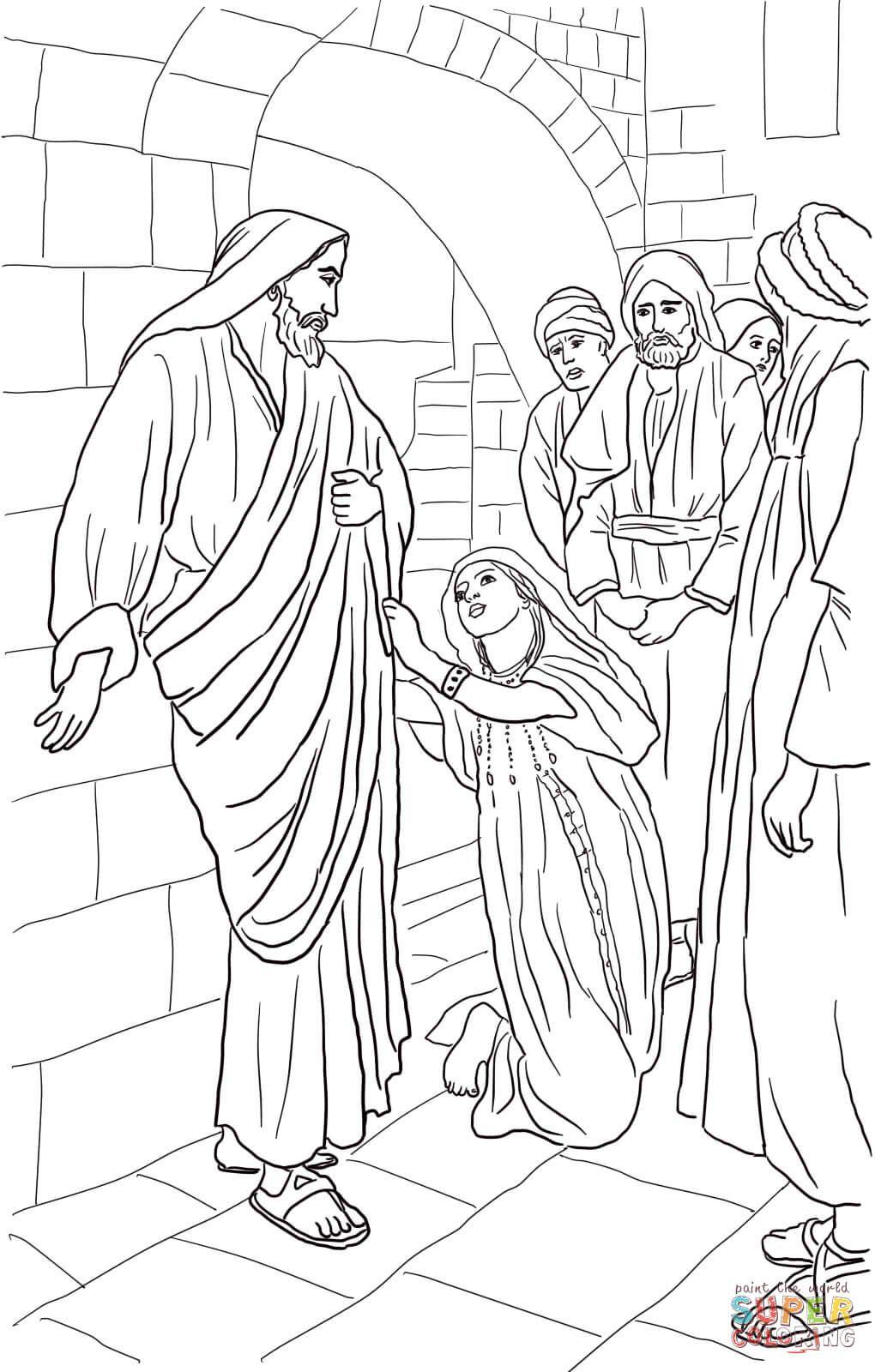 Jesus Heals Canaanite Woman's Daughter