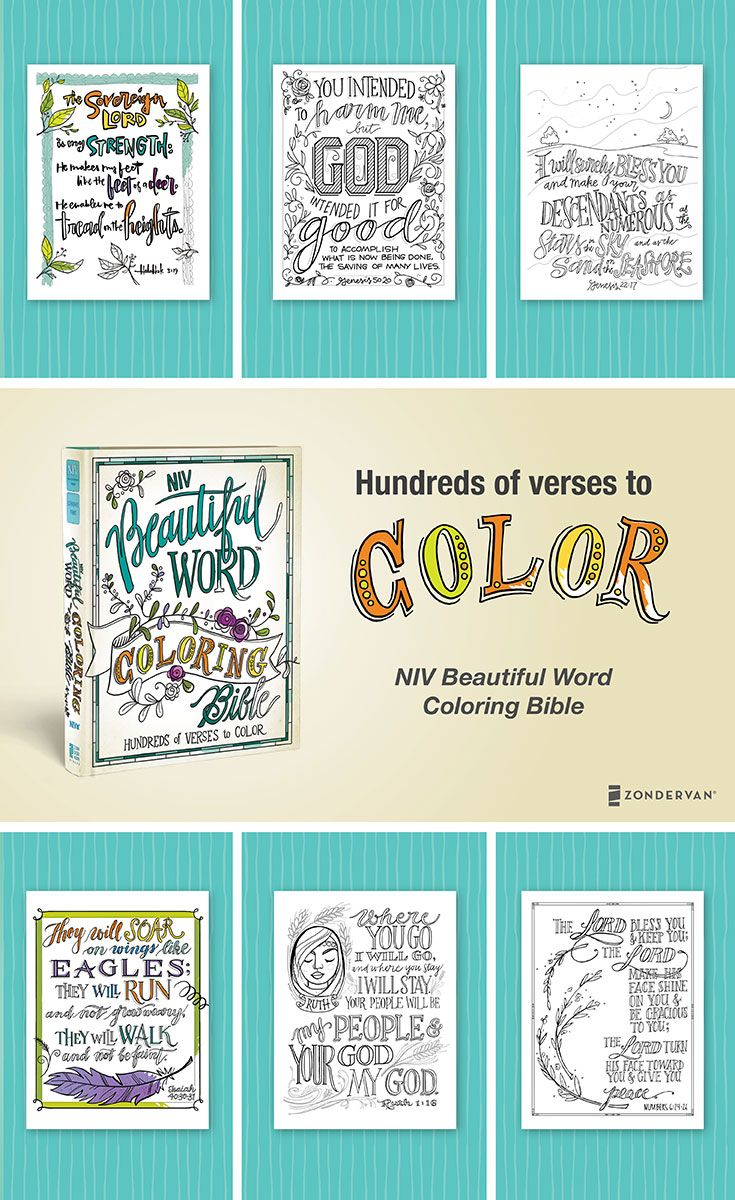 Create Beautiful Scripture Art With Hundreds Of Verses You Can