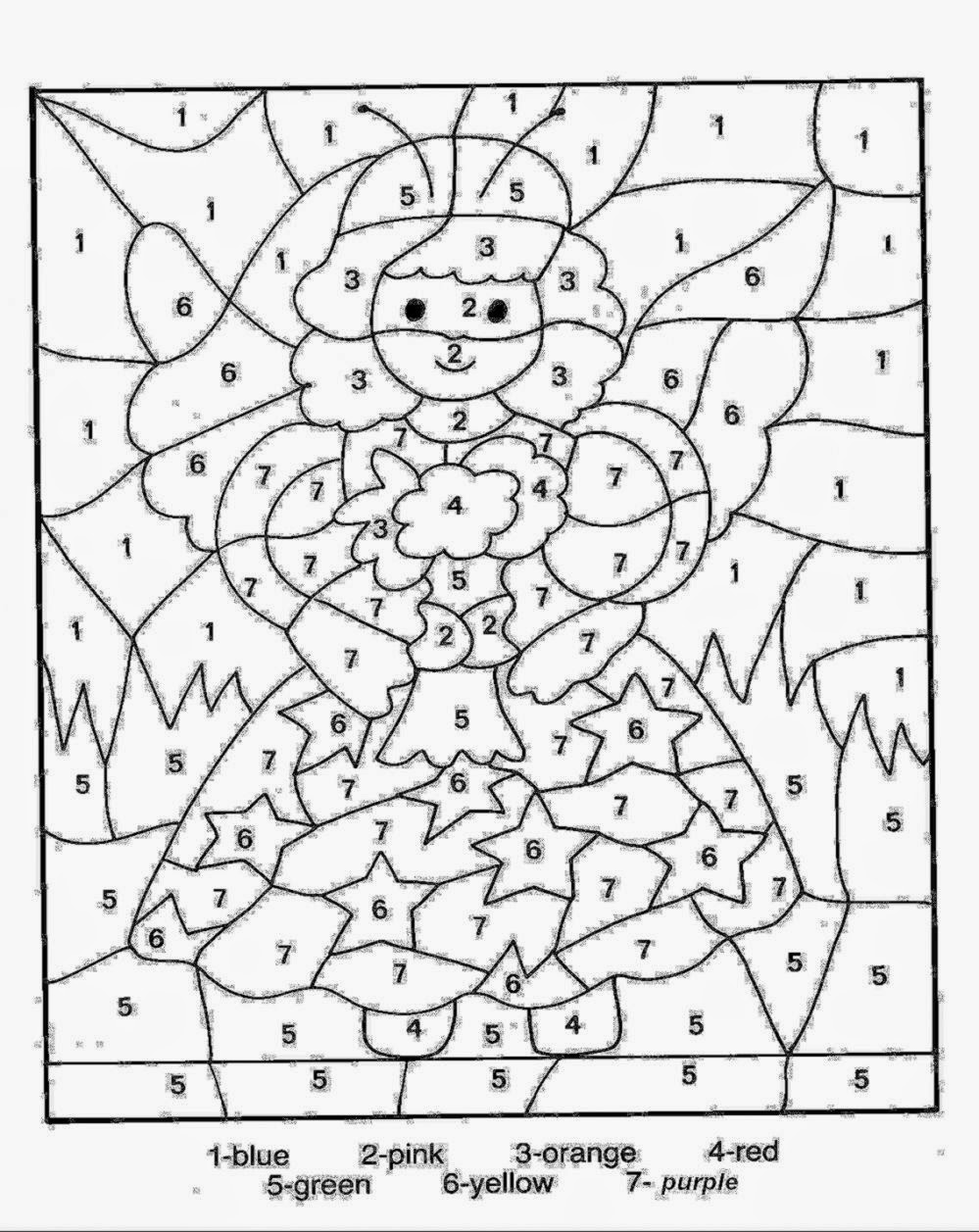 Coloring Pages ~ Free Coloring Printables For Kindergarten