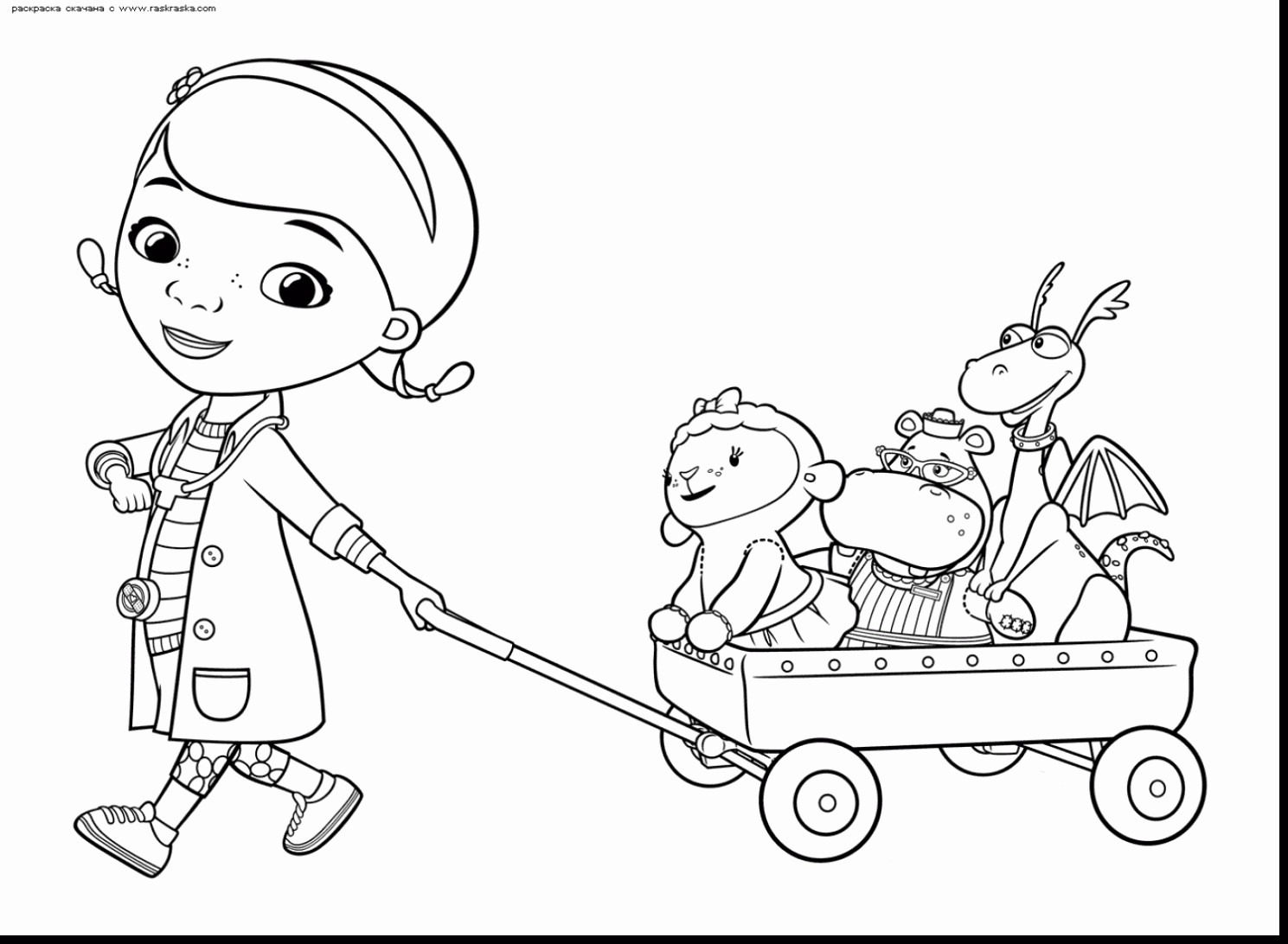 Jojo Siwa Coloring Pages Best Of Totoro Printable Coloring Pages