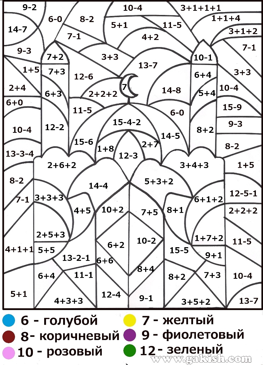 Multiplication Coloring Worksheets 4th Grade 4th Grade