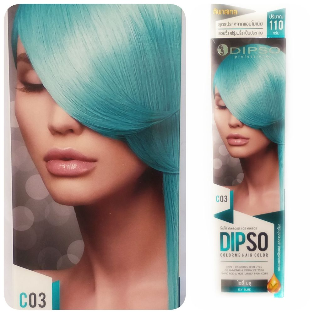 Dipso Icy Blue Pastel Color Hair Permanent Dye Cream Add Amino