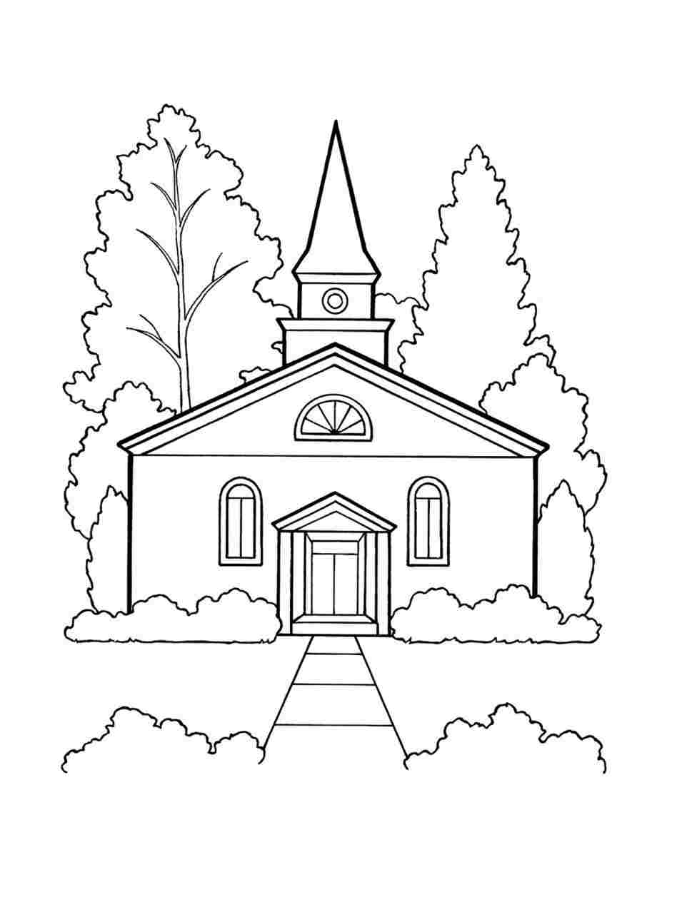 Church To Draw A House Awesome And Easy Way For Everyone New