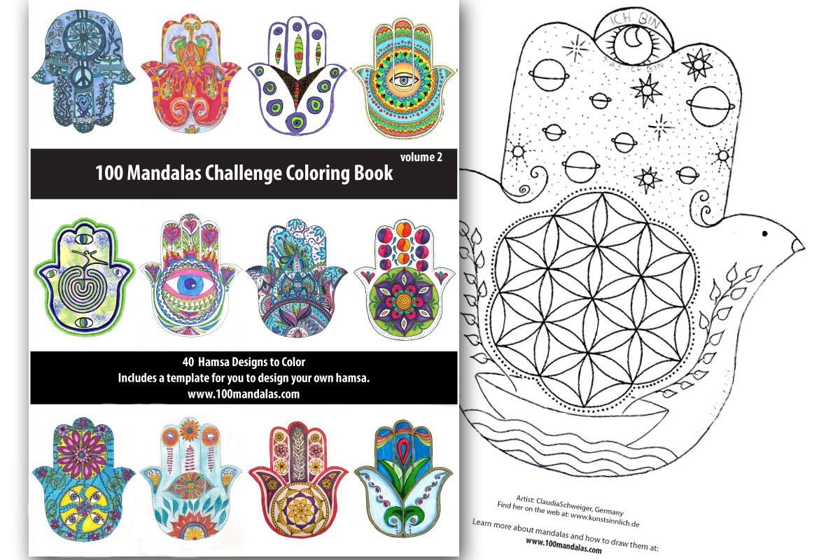Hamsa Coloring Book