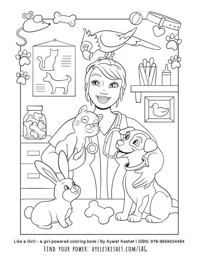 Free Sample Page From 'like A Girl!'