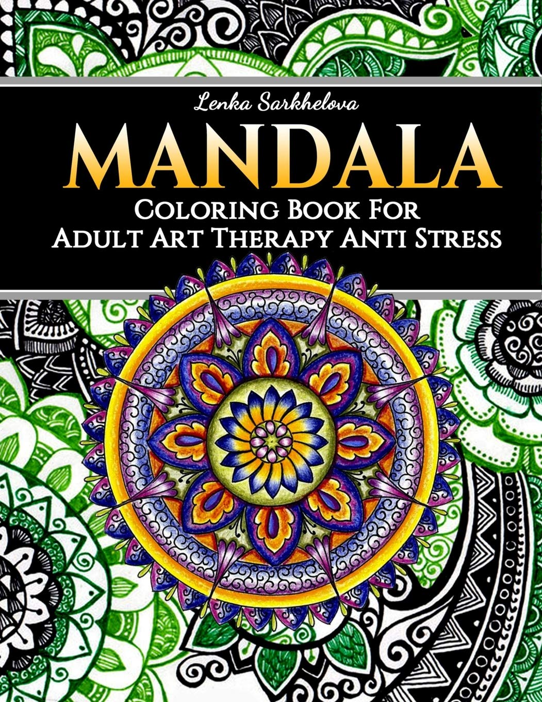 Amazon Com  Mandala Coloring Book For Adult